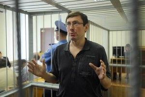 Луценко просит суд приобщить к делу видео с угрозами прокурора в его адрес
