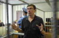 Тимошенко написала Луценко, что главное - большинство в парламенте