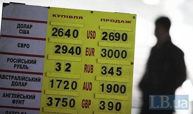 Нацбанк Украины сократит больше половины служащих