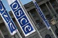 Украина просит ОБСЕ продлить миссию наблюдателей