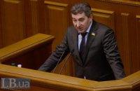 Депутаты создали группу под Курченко? (Обновлено)