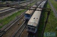 """""""Укрзализныця"""" пригрозила сократить количество пригородных поездов"""