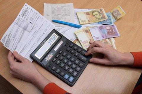 Платежки затепло для домов без счетчиков пересчитают