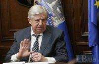 ГПУ возобновила против Коломойского дело 10-летней давности