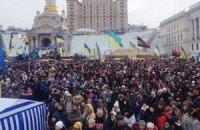 На Майдане Независимости митингует около 20 тысяч человек