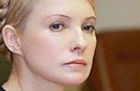 Тимошенко надеется что Украина и Канада подпишут Дорожную карту в ближайшее время
