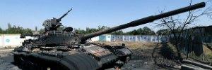 Российские войска выдавливают украинских бойцов с позиций