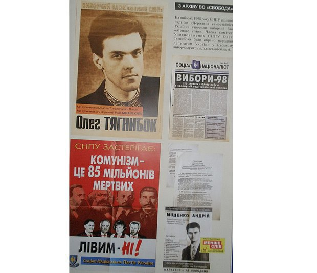 Плакат со стенда, посвященного 20-летию ВО <<Свобода>>