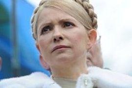Тимошенко: Украине не нужен кредит МВФ в 15 миллиардов