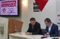 Старые «юлинцы» перешли к Кличко и Ахметову