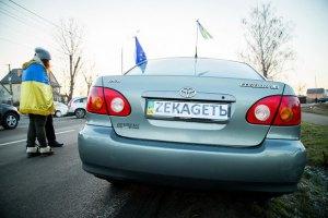Протестующие с Майдана пикетируют ГАИ