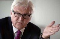 """Штайнмайер заявил, что """"минские договоренности"""" предотвратили полноценную войну на Донбассе"""