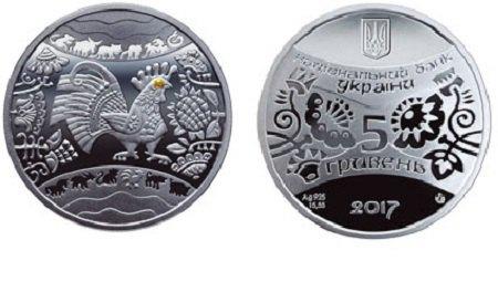 Нацбанк выпустил серебряную монету «Год Петуха»