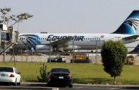Египет заявил о следах взрывчатки на телах погибших при взрыве самолета EgyptAir