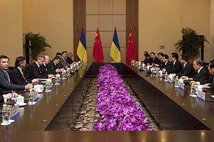Китайцы узнали от Азарова, как хороша Украина для инвестирования