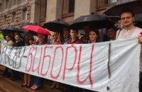Оппозиция узнала о созыве Киевсовета