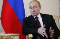 Путин заявил, что аннексированному Крыму угрожают диверсанты