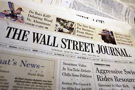 Wall Street Journal: Янукович нанес тройной удар по демократии