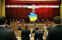 Запорожский облсовет повторно признал Россию агрессором