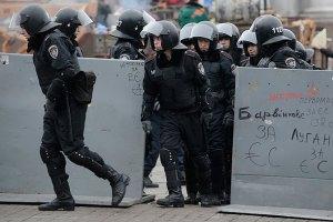 Российский МИД: украинский народ сам во всем разберется