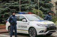 Япония подарила украинским полицейским зимнюю форму