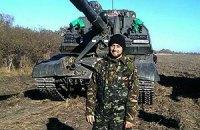 Сын Луценко защищает Донецкий аэропорт