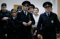 МИД выразил протест РФ из-за продления суда над Савченко