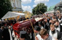 Митрополита Владимира похоронили на кладбище в Лавре