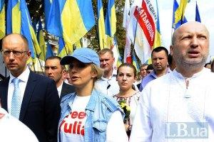 Сторонники Тимошенко пришли под Высший спецсуд