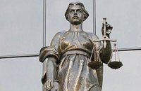 Украина и Греция договорились о сотрудничестве органов юстиции