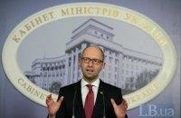 Яценюк поручил МИД выяснить обстоятельства гибели украинцев в Буркина-Фасо
