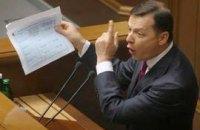 Ляшко: Азаров получает 100 тысяч зарплаты