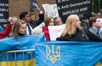Украинцы в США осуждают политику Януковича