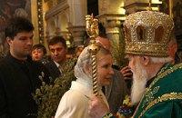 Тимошенко освятила вербу