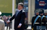 """Порошенко провел в """"Софии Киевской"""" первые встречи в качестве президента"""