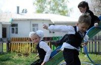 Опорні школи: навіщо вони потрібні і якими будуть