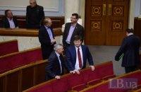 На собрание оппозиции пришли более 150 народных депутатов