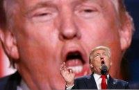 Трамп избран президентом США