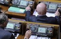 """""""Регионалы"""" примут закон о языках, чтоб не провалить выборы"""