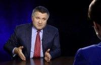 Яценюк наслаждается своей неформальной ролью, - Аваков
