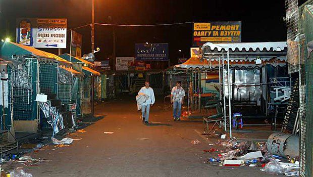 Следы теракта на Троещинском рынке