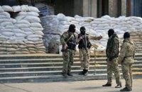 В Горловке террористы освободили двух пленных пограничников