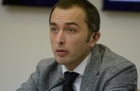 Депутаты новой Рады уверены, что смогут работать эффективно