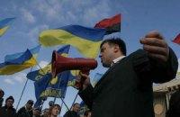 """Тернопольских """"свободовцев"""" вызвали в милицию"""