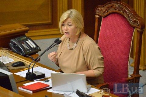 Геращенко: Київ вимагає від бойовиків точних даних про місце перебування полонених