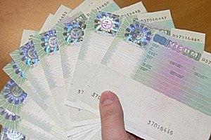 Евросоюз стал чаще выдавать украинцам шенгенские визы