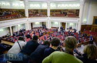 Украинцам разрешили свободный доступ на заседания ВР