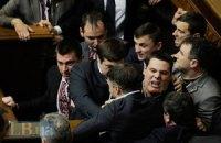 Депутаты вернулись с перерыва: в Раде драка