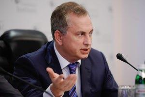 ПР обещает не допустить федерализации Украины