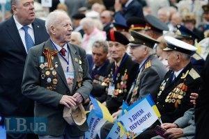 У Коломиї з ветеранів зривали медалі